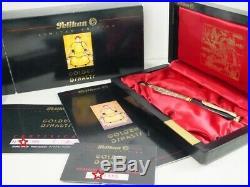 Pelikan 1995 Limited Edition 888 Golden Dynasty Toledo M800 Fountain Pen