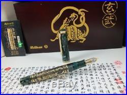Pelikan 2001 Limited Edition 888 Xuan Wu Toledo M800 Fountain Pen