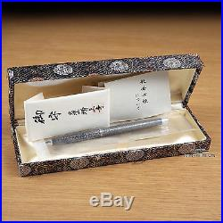 Pilot Buddhist Scripture Sterling Silver Pencil. 5MM Extremely Rare